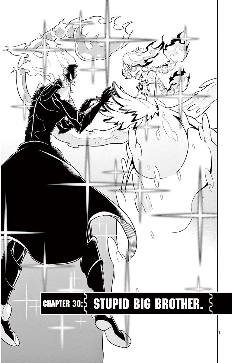 kiriwo_terrible_chap_30_page_01